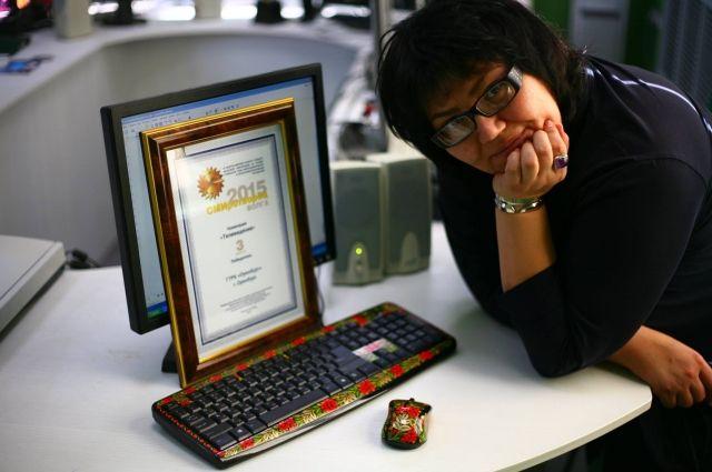 В 2015 году Оксана Кртян стала лауреатом конкурса