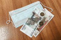 В некоторых аптеках Краснодара маски продают по 150 рублей за пять штук.
