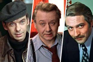Гоша, Вова, Рудик? Идеальный мужчина для Кати из «Москва слезам не верит»