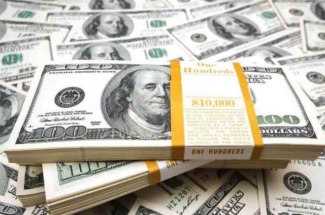 Курс валют на 11 февраля: курс доллара продолжает падать