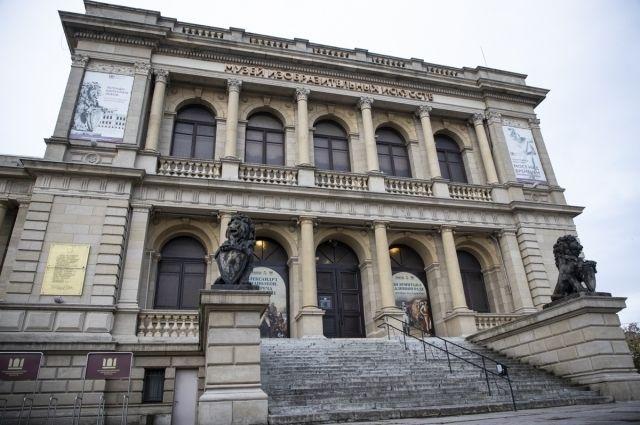 Музей изобразительных искусств дарит билеты Валентинам