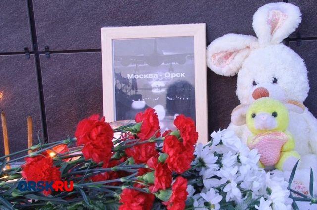 Со дня крушения самолета «Москва-Орск» прошло два года.