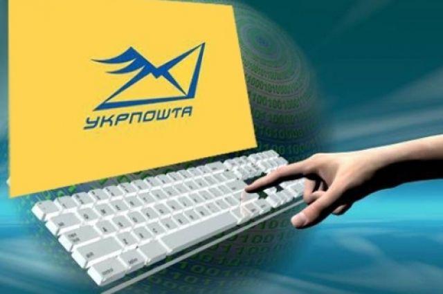 В Укрпочте объявили о закупке 500 передвижных почтовых отделений