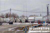 В Полтавской области изъяли 1,25 млн литров контрафактного топлива
