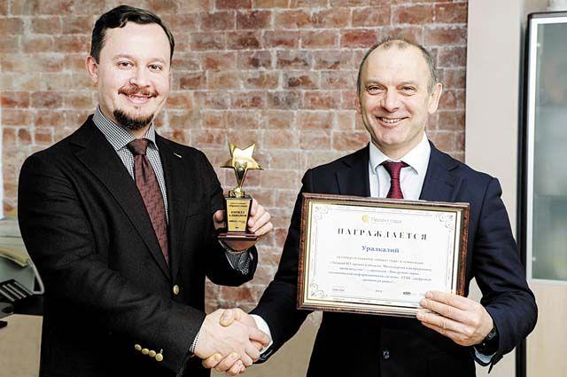 Проект калийной компании победил в конкурсе ИТ-индустрии.