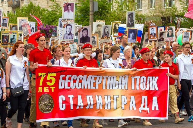 В этом году День Победы в Волгограде отметят особо торжественно.