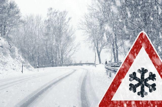 В Укравтодоре водителей предупредили о мокрых и заснеженных дорогах