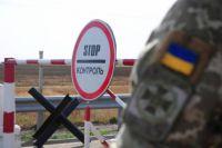 Движение через КПВВ «Марьинка» осложнено: причина