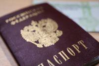 Россия упростила украинцам получение гражданства РФ: подробности