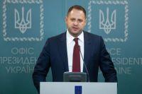 Подача воды в Крым не обсуждалась с РФ, - Ермак