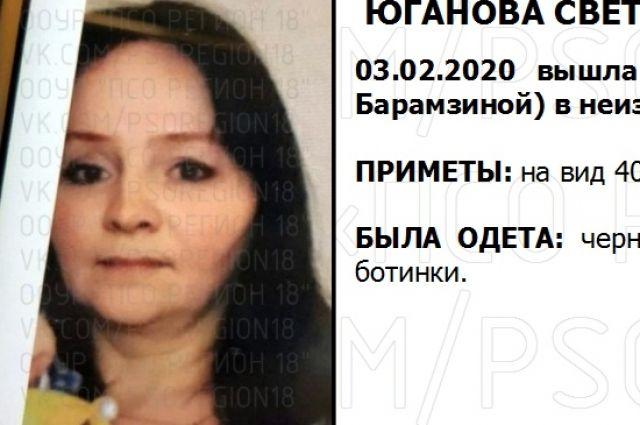 40-летняя Светлана Юганова пропала 3 февраля.