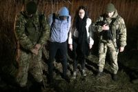 Украинец и полячка незаконно пересекли границу ради Дня святого Валентина