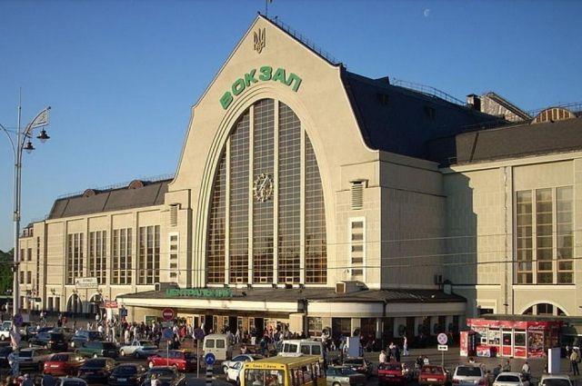 В Киеве заминировали вокзал, проводится эвакуация и проверка пассажиров
