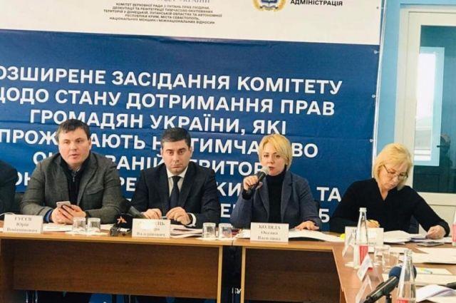 Детей из ОРДЛО приглашают получить украинское образование
