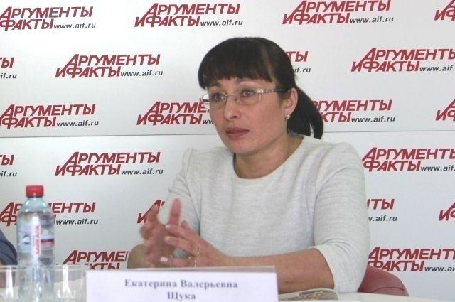 Екатерина Щука.