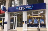 АО «КИВИ» успешно сотрудничает с банком ВТБ уже не первый год.