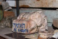 В Киевской области эвакуировали 200 жителей дома из-за тротила в подвале