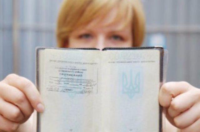 В Украине отменят прописки: чем их планируют заменить
