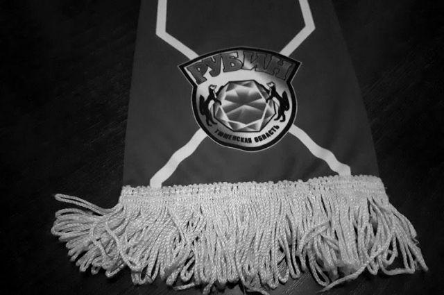 На матче ХК «Рубин» скончался болельщик