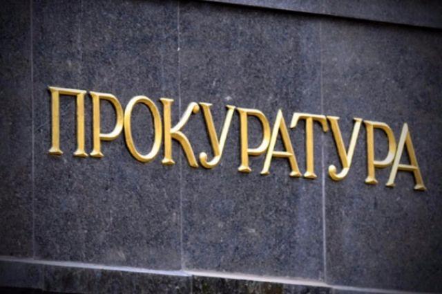 Прокуратура зафиксировала нарушения в Черкасском СИЗО
