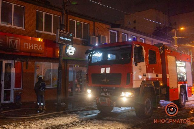 В Днепре горел магазин: подробности инцидента