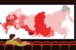 В каких регионах России больше всего смотрят мелодрамы? Инфографика