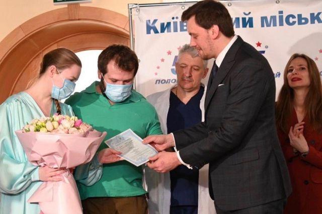 В Киеве презентовали комплексную услугу еМалятко