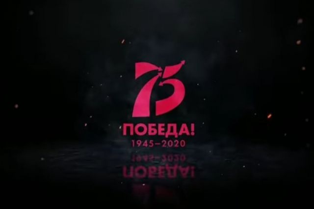 Правительство Оренбургской области опубликовала исправленный ролик ко Дню Победы
