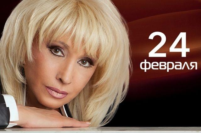 24 февраля на сцену Ледового дворца выйдет бесподобная Ирина Аллегрова.
