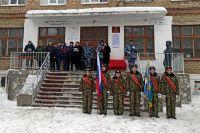 В Орске школе №53 присвоено имя майора Анатолия Волкова, погибшего в Чечне.