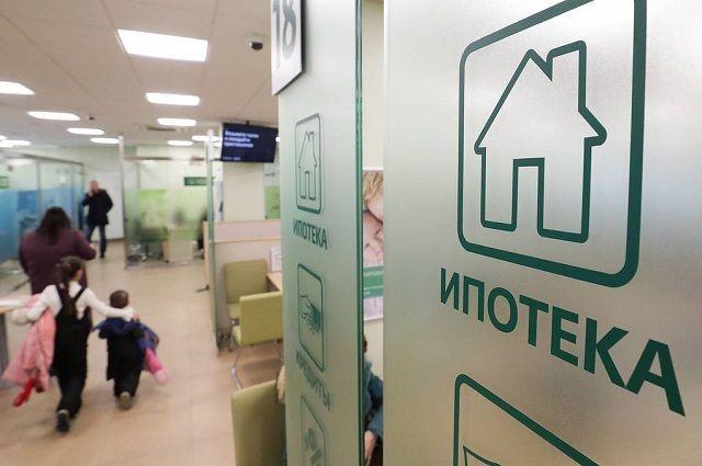 В кабмине проработают снижение размера выплат по ипотеке