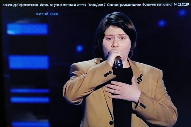 В шоу на Первом канале принял участие оренбуржец Саша Переплетчиков.