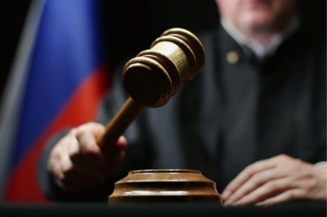 В московском арбитражном суде рассмотрят иск к оренбургскому заводу.