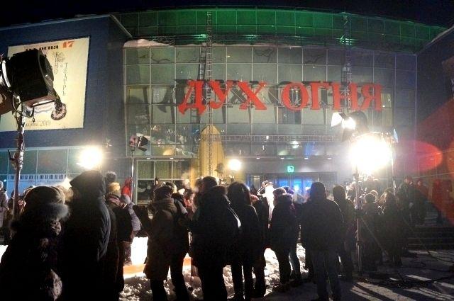 «Дух огня» ежегодно становится главным кинособытием в округе