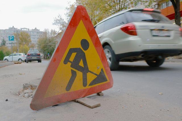 """Глава региона посетовал, что практика ремонтов дорог зимой """"у нас почему-то не распространена""""."""