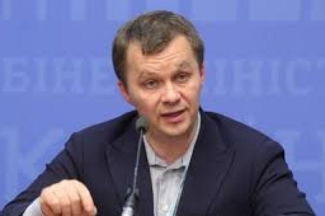 Минэкономики представило пятилетнюю стратегию развития Украины