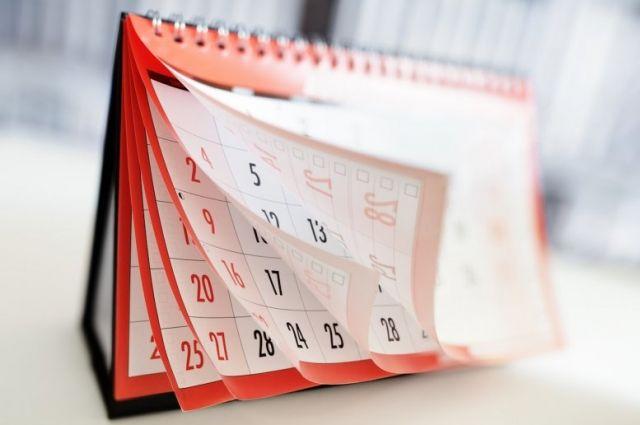 Выходные и праздники в марте-2020: как отдыхаем и столько работаем