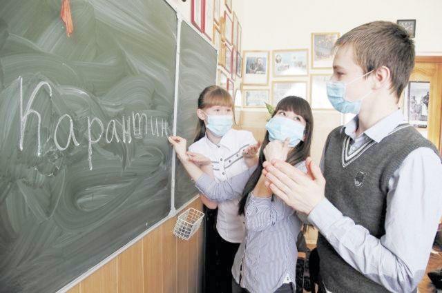 В Калининграде на карантин закрыто 98 классов в 22 школах