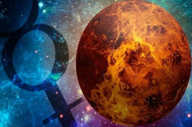 Ретроградный Меркурий-2020:чем опасен, что нельзя делать
