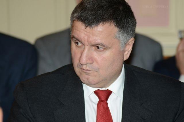 Аваков отверг идею о совместном патрулировании границы в Донбассе