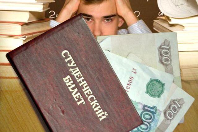 Стипендия иркутских студентов может подняться до 12 тысяч.