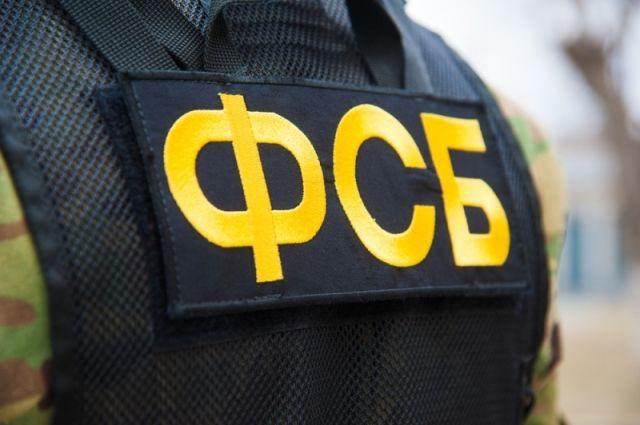 Деятельность группы пресекли сотрудники ФСБ.