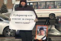 Никита Рукосуев вышел на одиночный пикет перед зданием правительства.