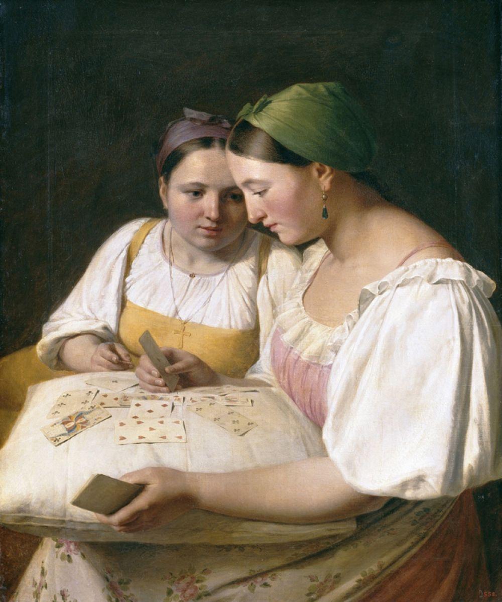 «Гадание на картах», 1842.