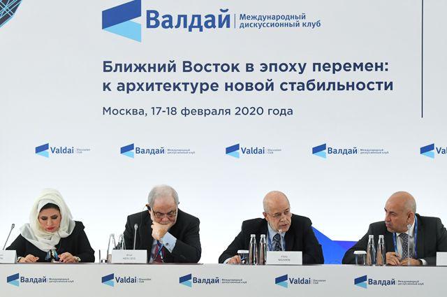 IX Ближневосточная конференция Международного дискуссионного клуба «Валдай» в Москве.