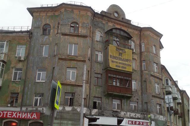 В декабре прошлого года в доме № 86 по ул. Куйбышева начали восстанавливать фундамент.
