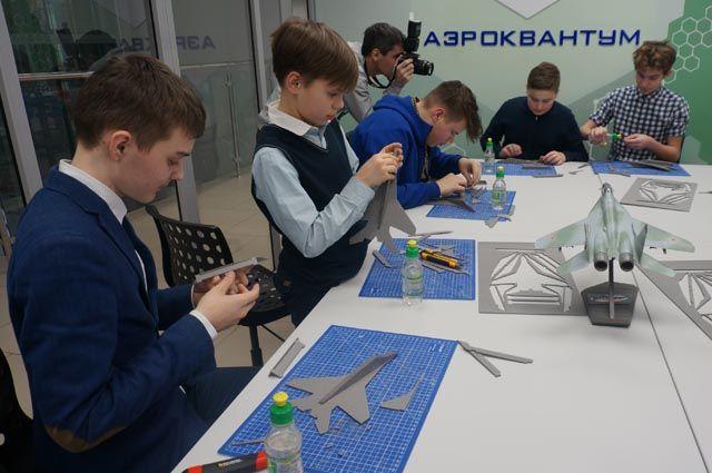 В конце обучения ученики «Кванториума» презентуют свои проекты и изобретения.