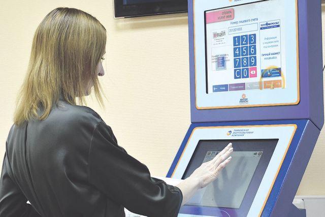 Новые терминалы служат в первую очередь для удобства клиентов.