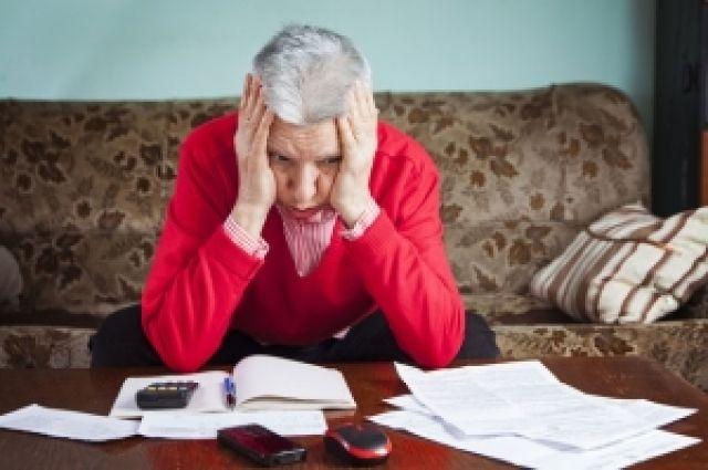 Желающие поживиться за счет пенсионеров изобретают все новые способы отъема денег.