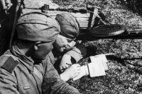 От многих солдат на память родным остались только письма.